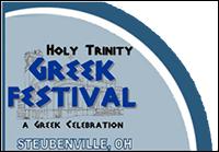 Greek Festival in Steubenville OH